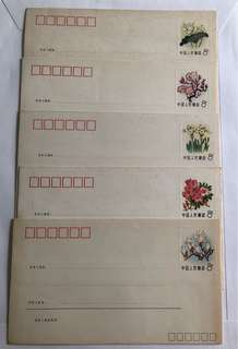 Prc china 1982 M1 prepaid envelope