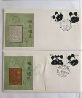 Prc china T106 Giant Panda Medallist fdc