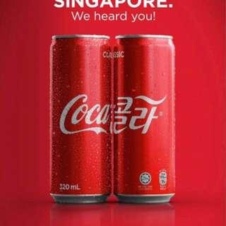 Trump Kim summit limited edition Coca Cola can