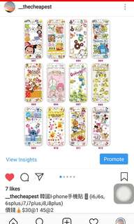 韓國I-phone手機貼📱