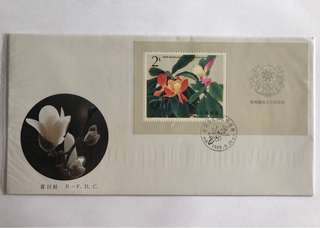 Prc china T111M flowers ms fdc