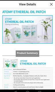 ATOMY ETHEREAL OIL PATCH  精油贴布