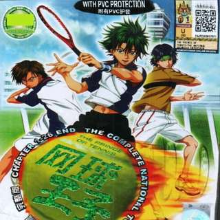 The Prince Of Tennis The National Tournament Chapter 1-26 End Anime DVD
