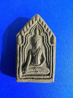 Phra Khun Paen 2nd batch by famous master Lp Thongdam
