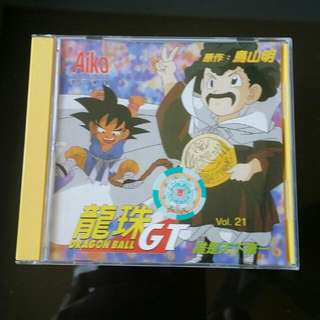 Dragonball GT Vol 21 VCDs