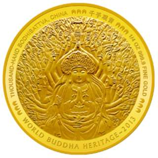 Thousand-Hand Bodhisattva Of China 1/4 oz 999.9 Fine Gold Buddha Proof Coin