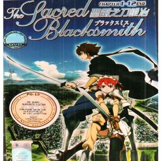The Sacred Blacksmith Chapter 1-12 End Anime DVD