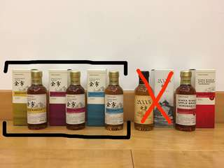 Yoichi Limited Whisky Set