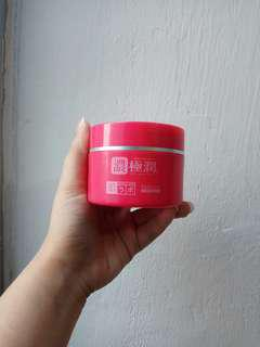 BISA BARTER❤ Hada Labo Perfect 3D Gel