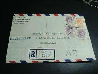 """1953 上環掛號( 有""""ar""""特別印)"""