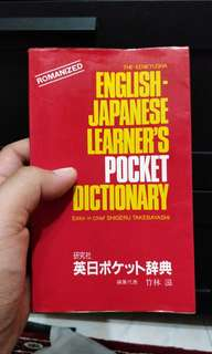 Kenkyusha English-Japanese Learner's Pocket Dictionary