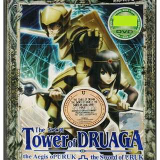 The Tower Of Druaga Sea 1 + 2 Chapter 1-24 End Anime DVD