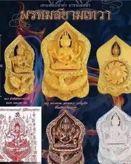 Thai Amulet:Kruba Kampeng 平面立体四面佛