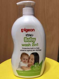 BN Sealed Pigeon SAKURA baby wash 2in1 (1L)