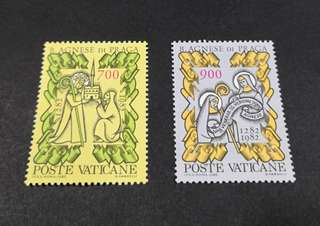 Vatican City. The 500th Anniversary of the Saintress Agnes of Praha and complete stamp set