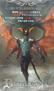 Movie Realization 惡魔人 Devilman 原型製作 谷口順一 + 竹谷隆之