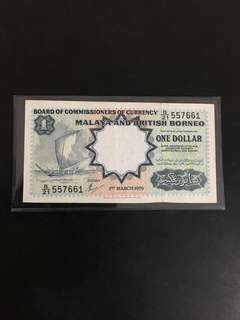 $1 Singapore old banks notes