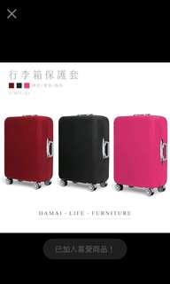 🚚 行李箱保護套 行李箱套 保護 旅行箱保護套 3色選擇 4種尺寸 耐磨行李箱套