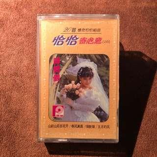 韩宝仪 正版 风格唱片 卡带 cha cha Han Bao Yi cassette Tape