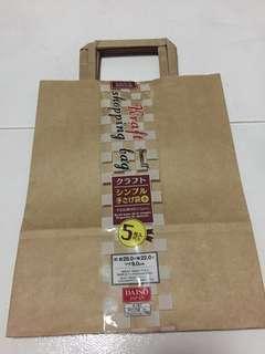 Paper bag 5pcs