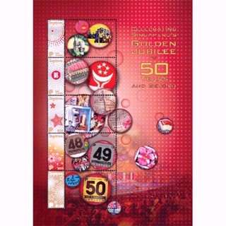🚚 Limited 3000 copies SG50 Singapore Stamps (Limited Edition) - STAMP