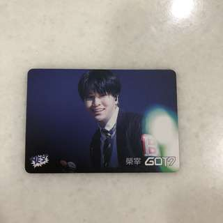Got7 - Youngjae Photocard