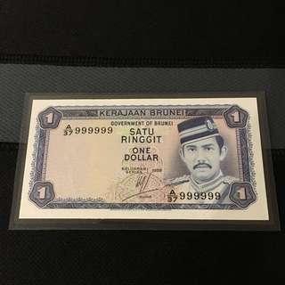 Unc (999999) Brunei $1 Note