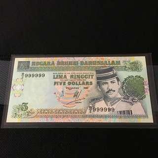 Unc (999999) Brunei $5 Note