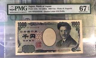 Japan 2004 1000 Yen 222222 UNC note