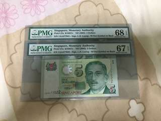 Fixed Price - Singapore Portrait Series $5 Paper Banknote 1AA First Prefix Lee Hsien Loong Signature 2 Runs PMG 67 68 EPQ