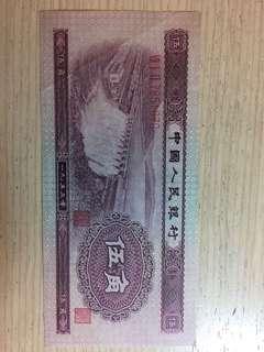 🚚 收人民幣新鈔 用過郵票