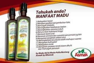 Madu Halia Betong#instock