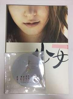 少女時代 Girls Generation 1st photo book