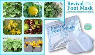 🚚 Revival Foot Mask腳膜