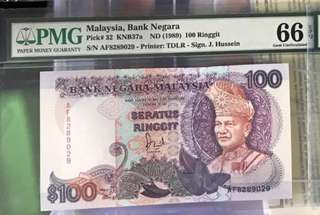 Malaysia 1989 100 Ringgit UNC note