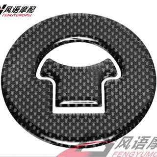 Honda universal tank carbon fiber cap sticker decal
