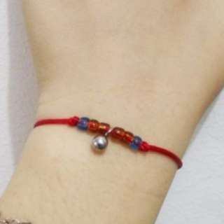 The Voyager Bracelet