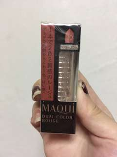 Shiseido maquillage dual Color rouge
