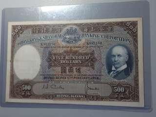 1968年 匯豐銀行 伍百圓