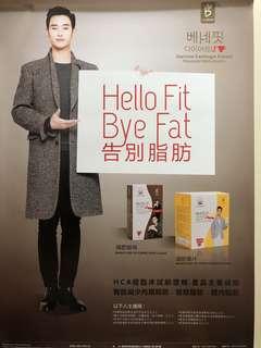 金秀賢caffe bene poster -a款