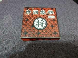 (85%new) 90年代 中國象棋 (廣州粵華工藝廠)