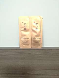 Sulwhasoo 雪花秀滋陰生人參面霜Concentrated Ginseng Renewing Cream EX