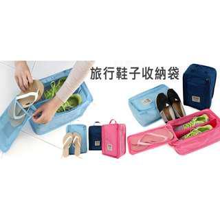 [旅行鞋子收納袋] 鞋袋內有一個網袋,可以多放一對拖鞋,合共可收納2對鞋子,出差、旅遊必備,出外旅行收納好幫手