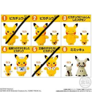 Pokemon Fudoru Bandai Series Pikachu Mimikyu Figuring