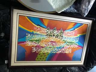 Arabic Painting Frame