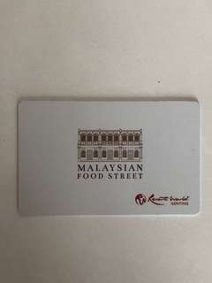 Malaysian Food Street  - Collectable Card