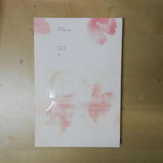 #July100 [WTS] BTS HYYH Pt.1 album