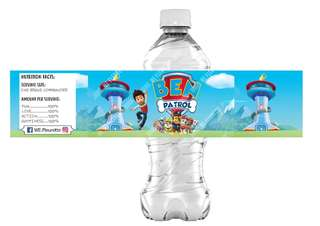 DIY Party- Customised Bottled Water Label (Paw Patrol)
