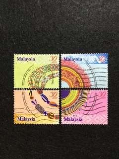 2001 Sabah & Sarawak Beads 4 Values Used Set