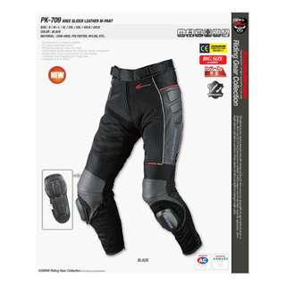Komine PK709 pk709 pk 709 Titanium leather mesh pants armoured protection sliders